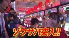 #141 木村魚拓の窓際の向こうに/たかはしゆい/動画