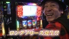 #681 射駒タケシの攻略スロット�Z/押忍!サラリーマン番長/動画