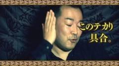 #15 王が負けた夜に…/中武一日二膳/動画