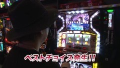 #796 射駒タケシの攻略スロットVII/バジll/サラ番/まどマギ2/動画