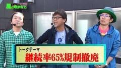 #83 あるていど風/シャカリーナVV/シンフォギア/綱取/動画