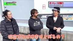 #92 あるていど風/朋友/ディスクアップ/星矢 海皇覚醒 /動画