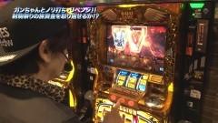 #867 射駒タケシの攻略スロットVII/凱旋/ヱヴァAT777/動画