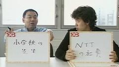 入門編(2) 1×8職業訓練所(DVD第1弾より)/動画