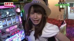 #88 PPSLタッグリーグ/ハーデス/まどマギ/リング終焉ノ刻/動画