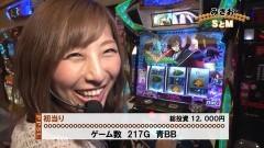 #112 PPSLタッグリーグ/星矢 海皇/犬夜叉/ギアスR2/動画