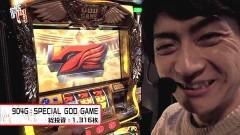 #36 笑門/番長3/凱旋/動画