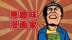 #71 製作所/モンハン月下雷鳴/Re:ゼロ/動画
