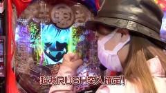 #4 DASH4/大工の源さん 超韋駄天/北斗無双/シンフォギア2/動画