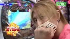 #2 DASH4/海JAPAN2 金富士199/慶次X雲のかなたに99/仮面ライダー 轟音/新・必殺仕置人TURBO/シンフォギア2/動画