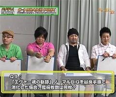 #89 S-1GRAND PRIXパチテレ!10th企画!パチスロ知識抜き打ちテスト!/動画