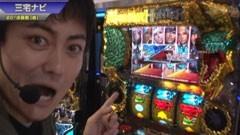 #316 S-1GRAND PRIX 「20th Season」決勝戦表前半/動画