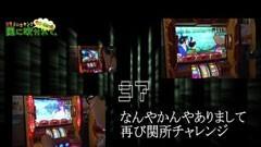 #39 もうちょっと風に吹かれて。/サラ番/バットマン/やじきた道中記乙/動画