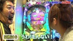 #24 ツキとスッポンぽん/CRまわるんパチンコ大海物語3/動画