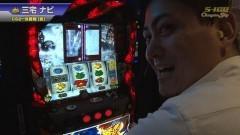 #460 S-1GRAND PRIX 「Champion Ship」決勝戦[表]前半/動画