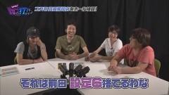 #5 喰う打て/マイジャグラーIII/動画