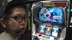 #11 閉店GO3/パチスロ セイクリッドセブン/動画