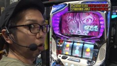 #12 閉店GO3/パチスロ セイクリッドセブン/動画