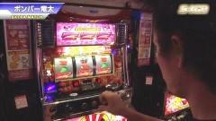 #517 S-1GRAND PRIX 「26th Season」エクストラ後半/動画