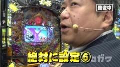 #18 ハセガワヤング/エルドラ/CR AKB3/P沖縄2/動画