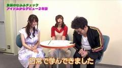 #258 ツキとスッポンぽん/P JAWS再臨/PアクエリW 最終/動画