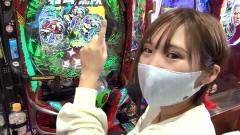 #555 サイトセブンカップ/北斗無双 第3章/動画