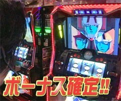 #397射駒タケシの攻略スロット�Zガンダム�V/動画