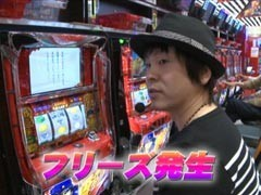 #494 射駒タケシの攻略スロット�Z押忍!番長2/動画