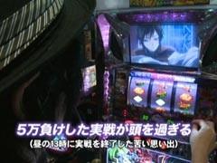 #505 射駒タケシの攻略スロット�Zコードギアス/シスタークエスト3/動画
