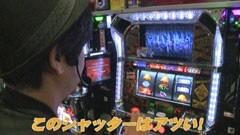 #574 射駒タケシの攻略スロット�Z/学園黙示録/忍魂弐 烈火ノ章/動画