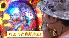 #48 ういち・ヒカルのパチンコ天国と地獄/CRリング運命の日FPF/動画