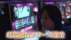 #640 射駒タケシの攻略スロット�Z/SLOT まどか☆マギカ/動画