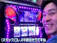 #387射駒タケシの攻略スロット�Z南国育ち・クイーンギャラクシア/動画
