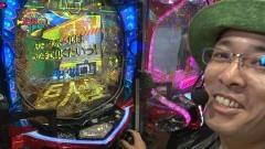 #123 ういち・ヒカルのパチンコ天国と地獄/CRハーデス/009/動画