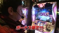 #790 射駒タケシの攻略スロットVII/魔法少女まどか☆マギカ2/動画