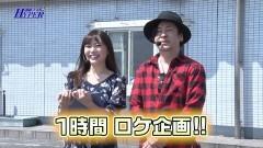 #71 パチテレ情報+HY/ユニークホール・レトロ台 実戦/動画