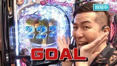 #489 サイトセブンカップ/ターミネーター2/冬ソナRe/動画