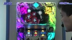 #95 パチテレ情報+HY/ぱちんこ劇場版 魔法少女まどか☆マギカ/S 呪怨 再誕AT/動画