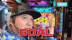 #517 サイトセブンカップ/ひぐらし廻/新・必殺仕置人/動画