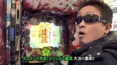 #522 サイトセブンカップ/P慶次〜蓮/北斗無双/動画