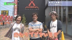 #8 あるていど風/必殺仕事人V/獣王 王者の覚醒/押忍!番長3/動画