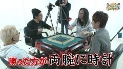 沖と魚拓の麻雀ロワイヤル RETURNS 第200話/動画