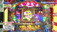 #69 パチテレ情報+HY/GANTZ:2/スーパー海物語IN JAPAN2/動画