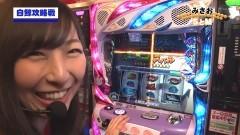 #129 PPSLタッグリーグ/消されたルパン/星矢 海皇/Re:ゼロ/動画