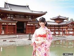 #21 平安貴族の別荘地・宇治/動画