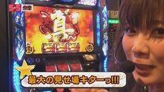#10 55奪取/バジ絆/サラ番/まどマギ2/牙狼‐守りし者‐/動画