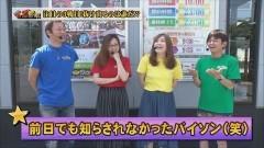 #19 55奪取/番長3/リング終焉ノ刻/ギルクラ/シンフォニア/動画
