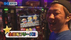 #20 55奪取/凱旋/ハーデス/ PSYCHO-PAS/動画