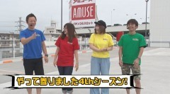 #23 55奪取/スロ ライダーBK/笑ゥせぇるすまん3/動画