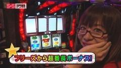 #24 55奪取/押忍!番長3/凱旋/AKB48/バーサス/動画